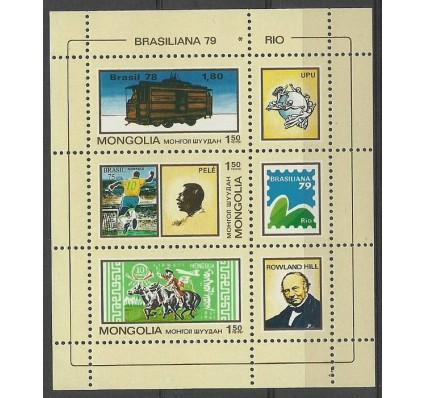 Znaczek Mongolia 1979 Mi bl 59 Czyste **