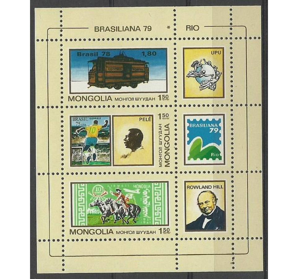 Mongolia 1979 Mi bl 59 Czyste **