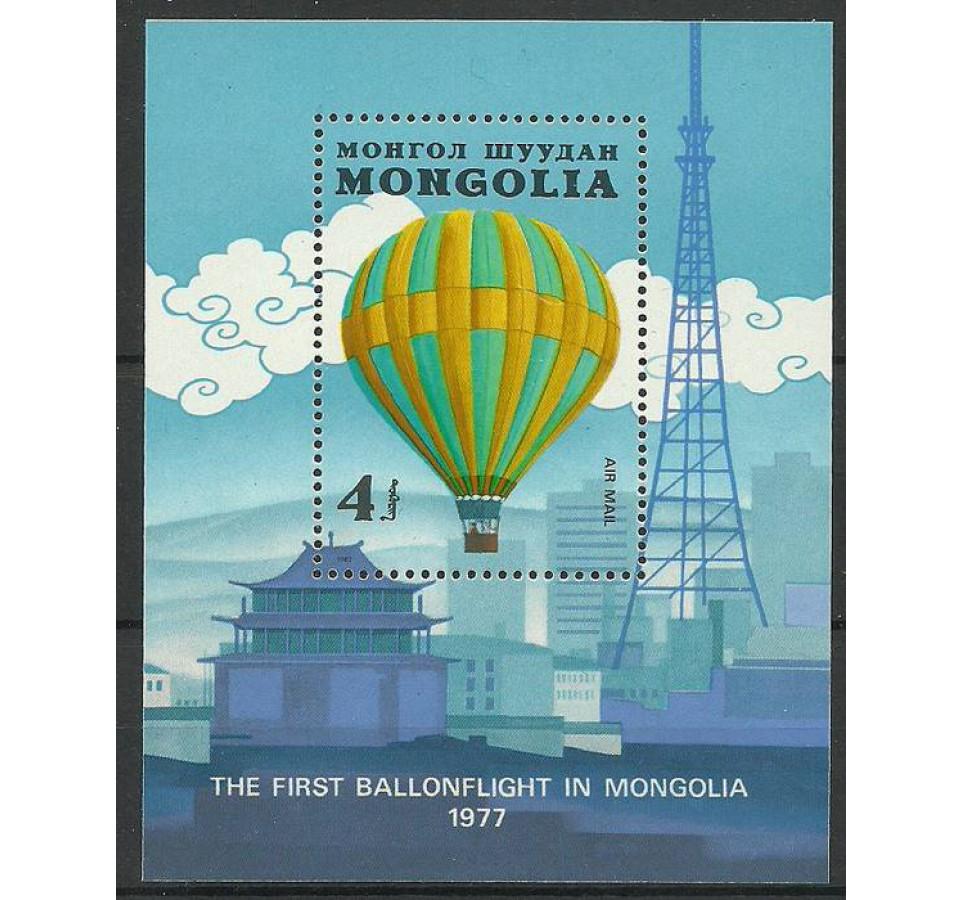 Mongolia 1982 Mi bl 88 Czyste **