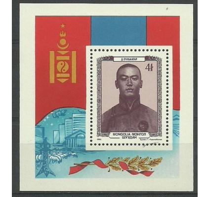 Znaczek Mongolia 1983 Mi bl 92 Czyste **