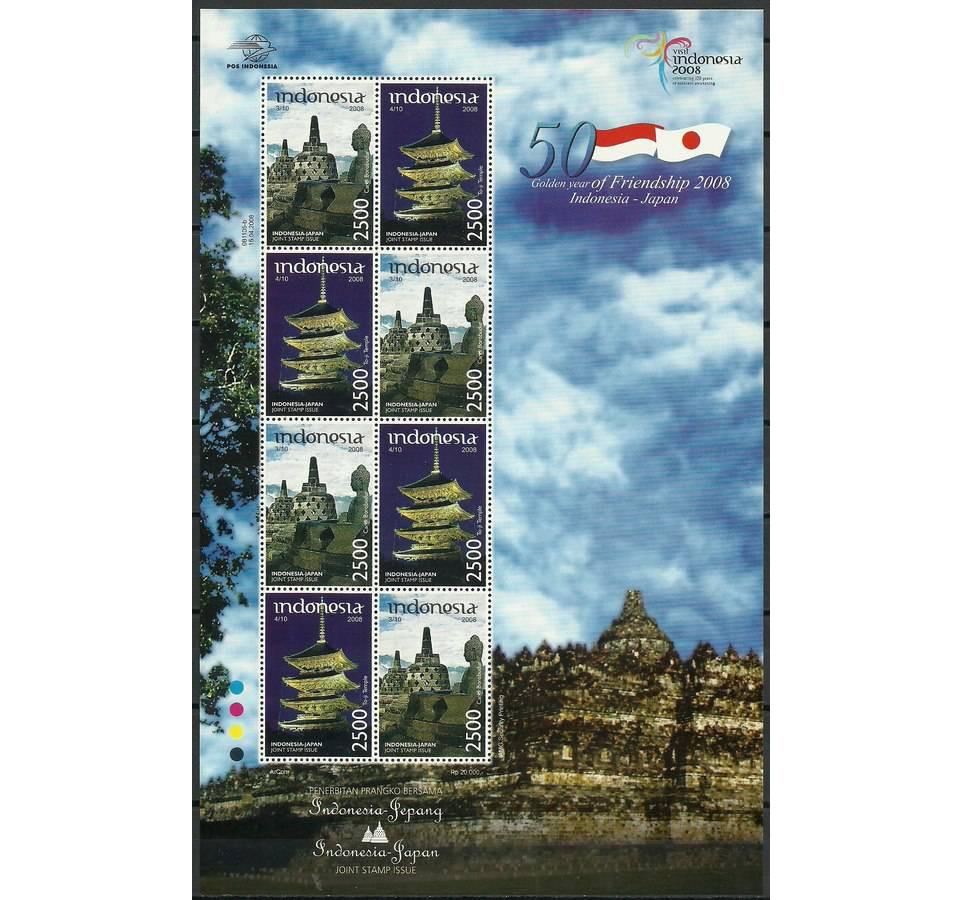 Indonezja 2008 Mi ark 2609-2610II Czyste **