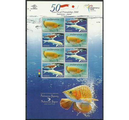 Znaczek Indonezja 2008 Mi ark 2615-2616 Czyste **