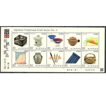 Znaczek Japonia 2015 Mi ark 7589-7598 Czyste **