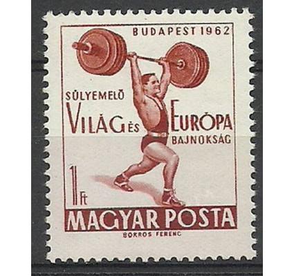 Znaczek Węgry 1962 Mi 1865 Czyste **