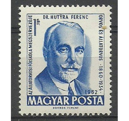 Znaczek Węgry 1962 Mi 1866 Czyste **
