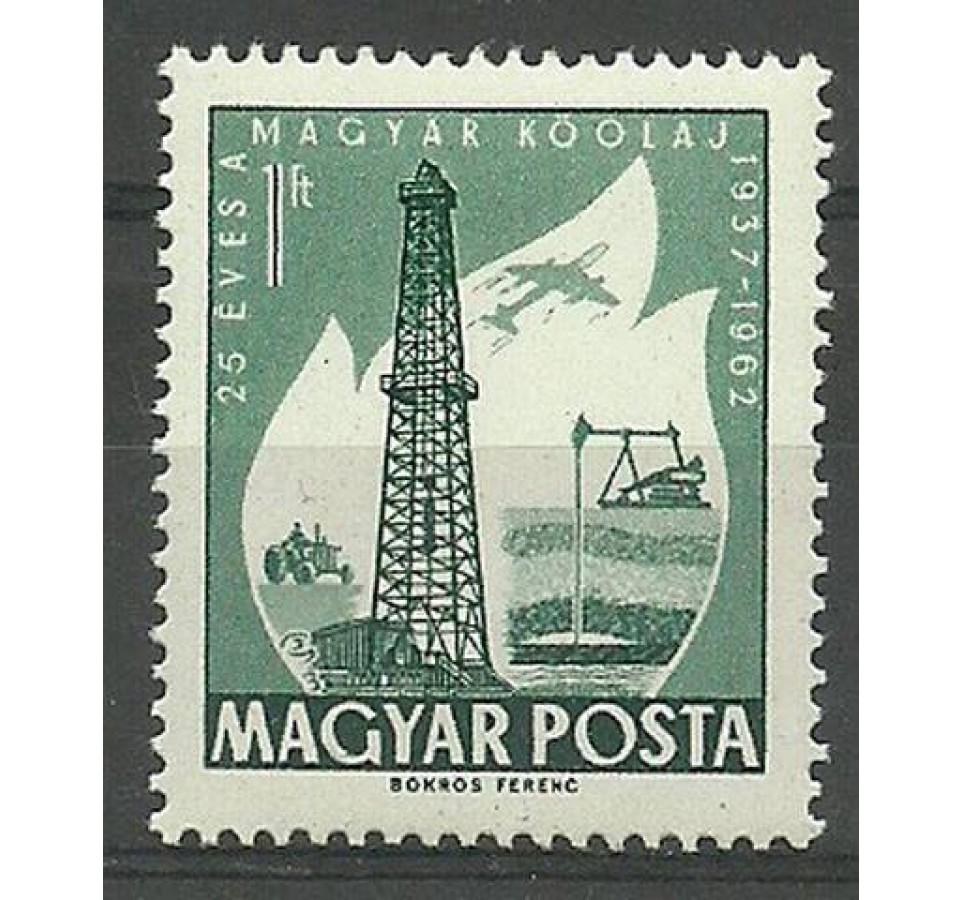 Węgry 1962 Mi 1872 Czyste **