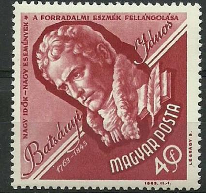 Znaczek Węgry 1963 Mi 1906 Czyste **