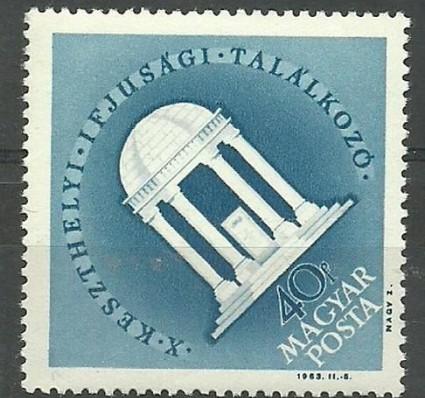 Znaczek Węgry 1963 Mi 1923 Czyste **