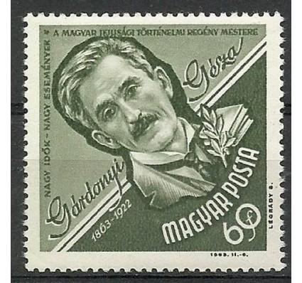 Znaczek Węgry 1963 Mi 1951 Czyste **