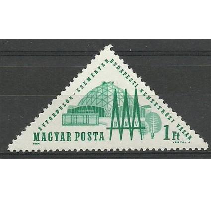 Znaczek Węgry 1964 Mi 2026 Czyste **