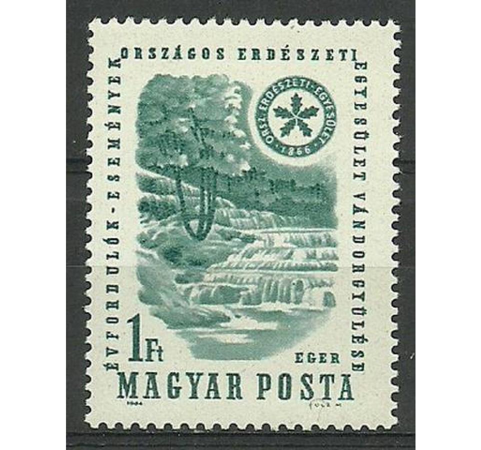 Węgry 1964 Mi 2042 Czyste **