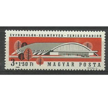 Znaczek Węgry 1964 Mi 2043 Czyste **