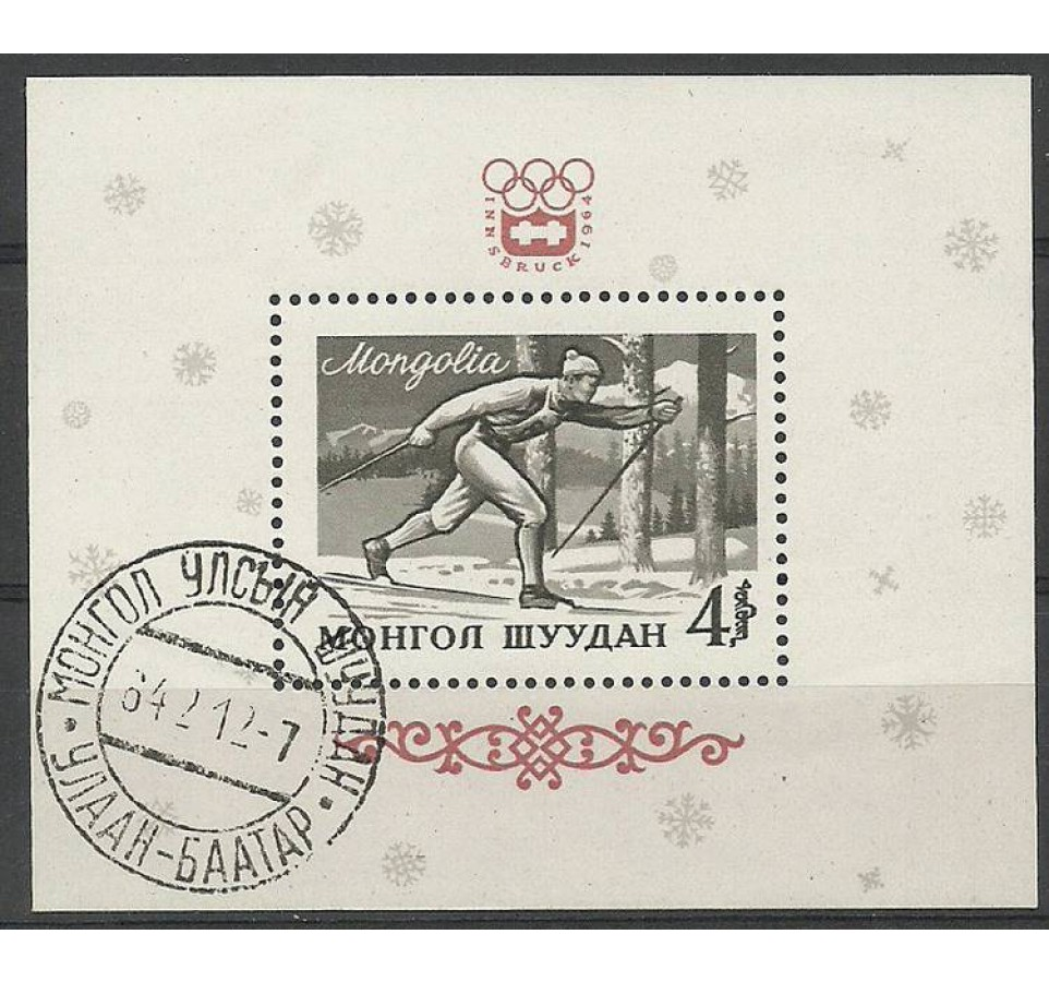 Mongolia 1964 Mi bl 7 Stemplowane