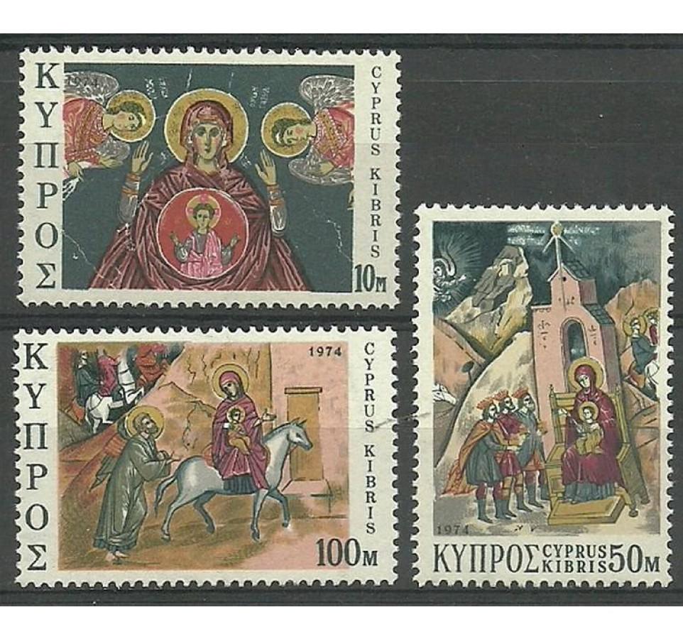 Cypr  1974 Mi 419-421 Czyste **