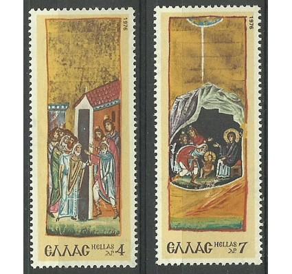 Znaczek Grecja 1976 Mi 1250-1251 Czyste **