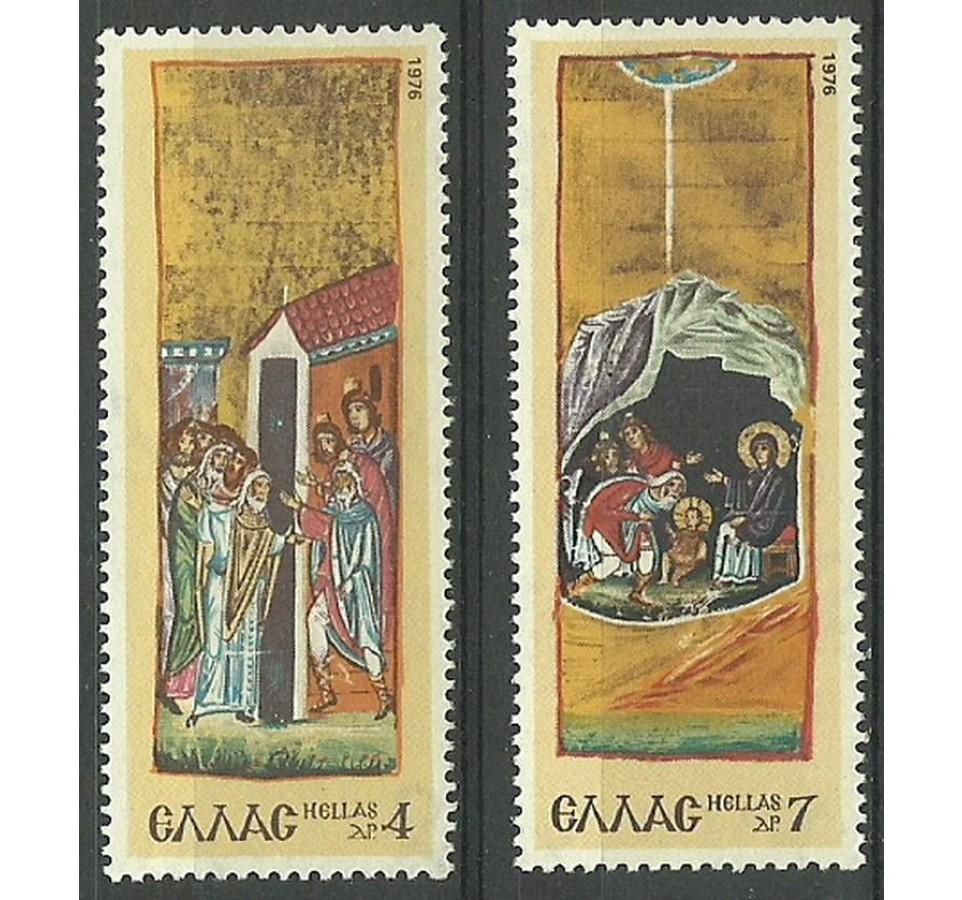 Grecja 1976 Mi 1250-1251 Czyste **