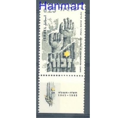 Znaczek Izrael 1965 Mi 341 Czyste **