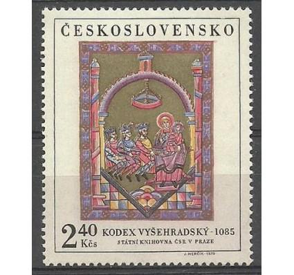 Znaczek Czechosłowacja 1970 Mi 1969 Czyste **