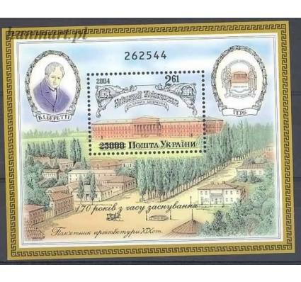 Znaczek Ukraina 2004 Mi bl 47 Czyste **