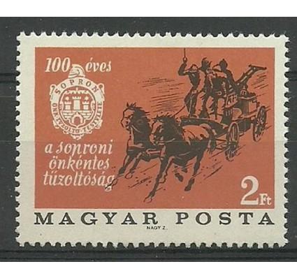 Znaczek Węgry 1966 Mi 2254 Czyste **