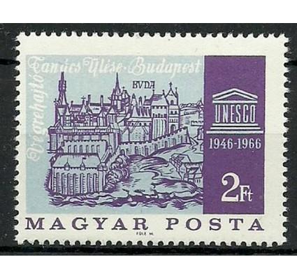 Znaczek Węgry 1966 Mi 2241 Czyste **