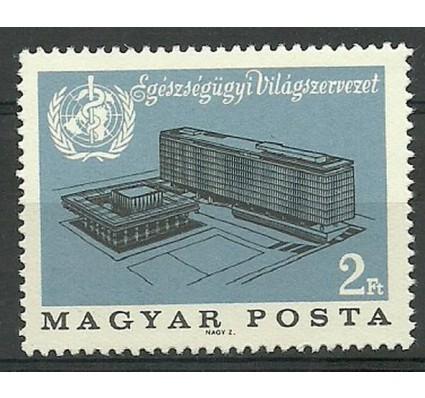 Znaczek Węgry 1966 Mi 2237 Czyste **