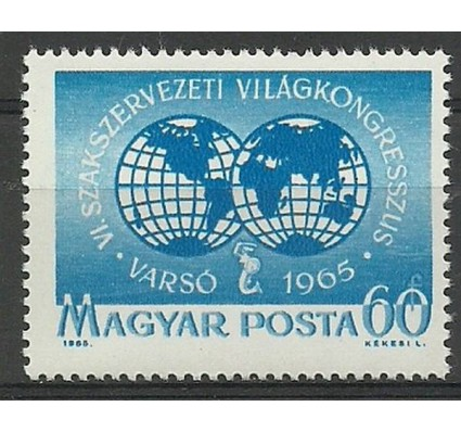 Znaczek Węgry 1965 Mi 2174 Czyste **