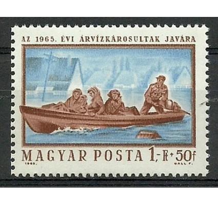 Znaczek Węgry 1965 Mi 2151 Czyste **