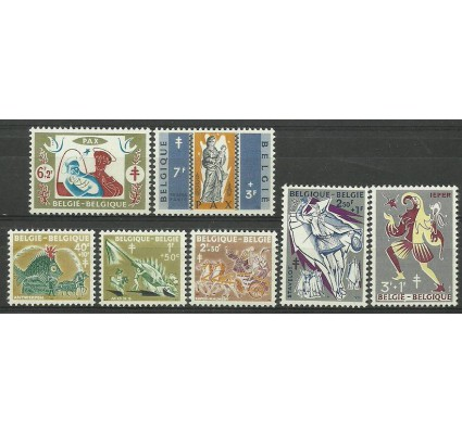 Znaczek Belgia 1959 Mi 1167-1173 Z podlepką *