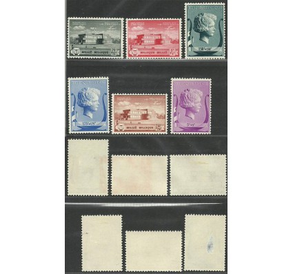 Znaczek Belgia 1940 Mi 529-534 Z podlepką *