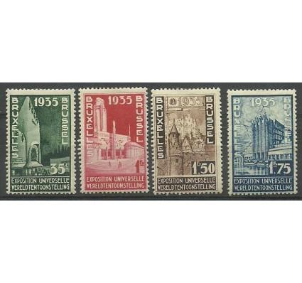 Znaczek Belgia 1934 Mi 378-381 Z podlepką *