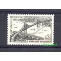 Francja 1967 Mi 1581 Czyste **