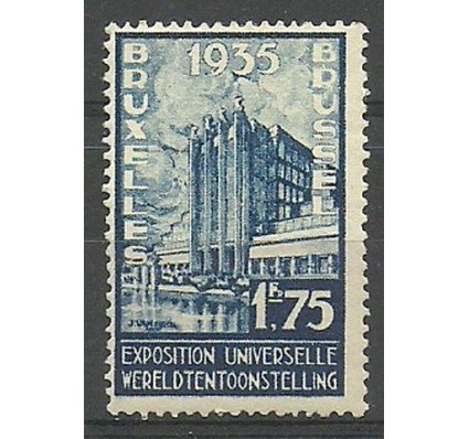 Znaczek Belgia 1934 Mi 381 Czyste **