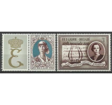 Znaczek Belgia 1966 Mi zf 1421-1422 Czyste **