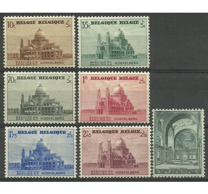 Znaczek Belgia 1938 Mi 471-477 Czyste **