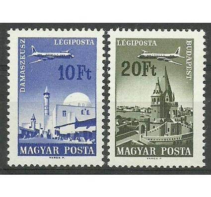 Znaczek Węgry 1967 Mi 2315-2316 Czyste **