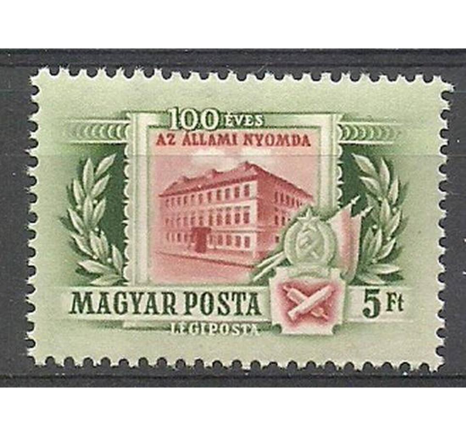 Węgry 1955 Mi 1423 Czyste **