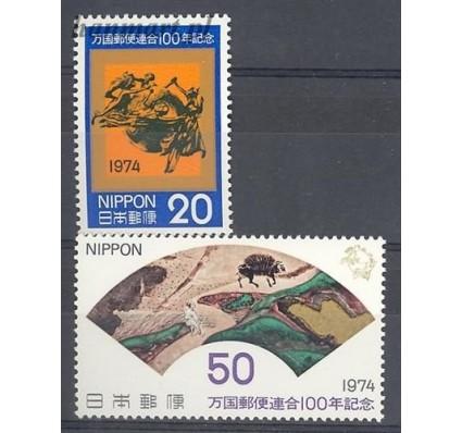 Znaczek Japonia 1974 Mi 1227-1228 Czyste **