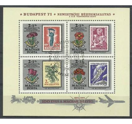 Znaczek Węgry 1971 Mi bl 83 Stemplowane