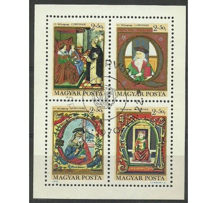 Znaczek Węgry 1970 Mi bl 77 Stemplowane