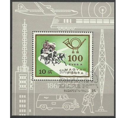 Znaczek Węgry 1967 Mi bl 60 Stemplowane