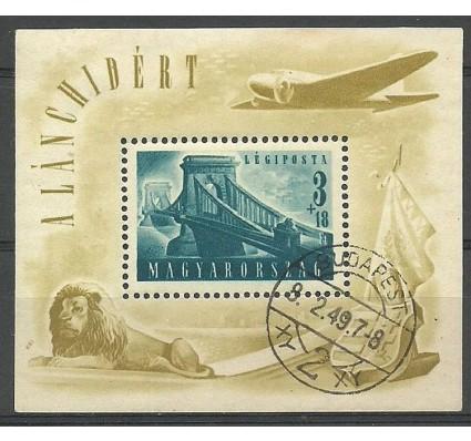 Znaczek Węgry 1948 Mi bl 13 Stemplowane