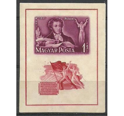 Znaczek Węgry 1949 Mi bl 14B  Z podlepką *