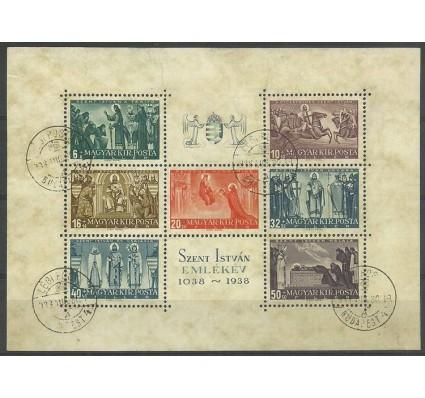 Znaczek Węgry 1938 Mi bl 4 Stemplowane