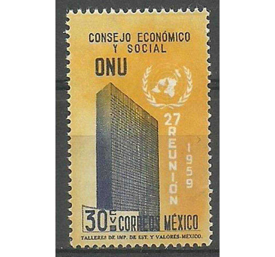 Meksyk 1959 Mi 1085 Czyste **