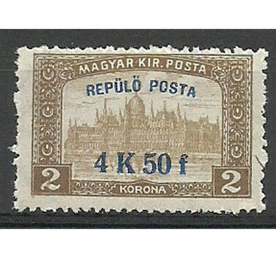 Węgry 1918 Mi 211 Z podlepką *