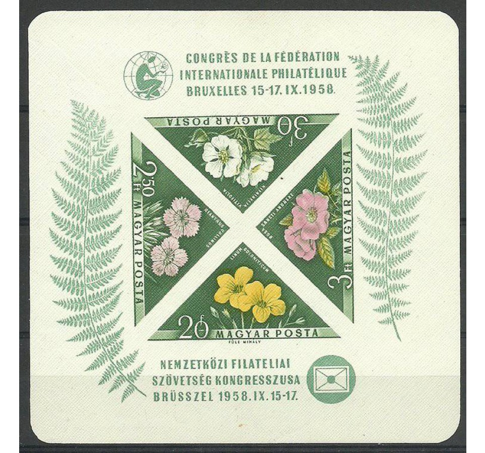 Węgry 1958 Mi BL 28b Czyste **