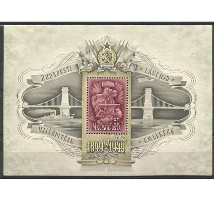 Znaczek Węgry 1949 Mi bl 17 Czyste **