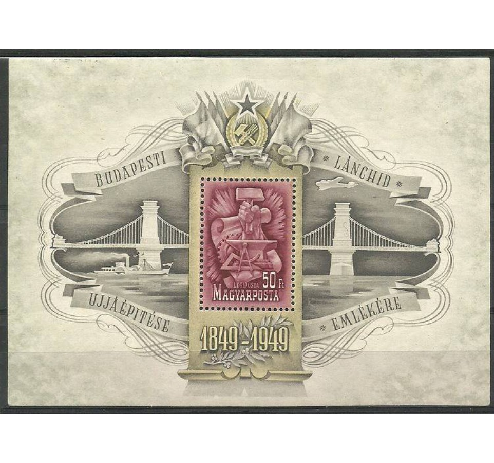 Węgry 1949 Mi bl 17 Czyste **