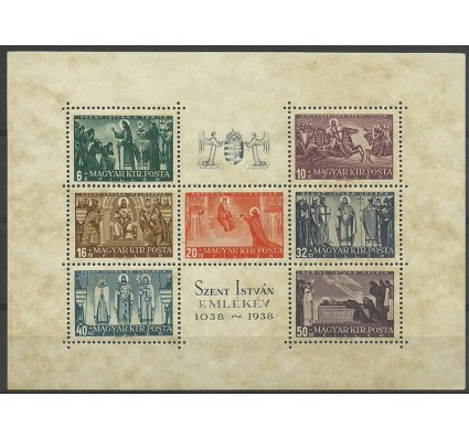 Znaczek Węgry 1938 Mi bl 4 Czyste **